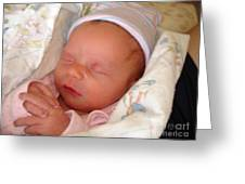 My Baby Prays II Greeting Card