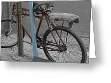 My Bike Greeting Card