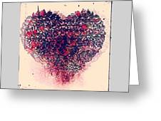 My Bleeding Heart  Greeting Card