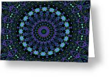 My Blue Garden Greeting Card
