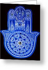 My Blue Hamsa Greeting Card