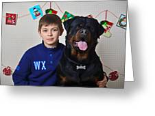 My Brother And The Dog Greeting Card
