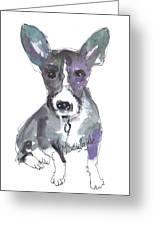 My Dog Ultra Violet Greeting Card