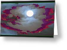 My Dream Moon Moonshine Sky Greeting Card