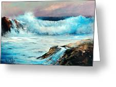 My Favorite Seascape Greeting Card