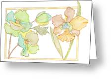 My Favourite Flowers Greeting Card