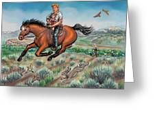 My First Horseback Ride Greeting Card
