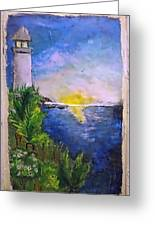 My First Light House Greeting Card