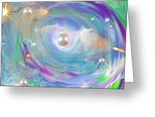 My Galaxy Too Greeting Card