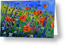 My Garden 88512 Greeting Card