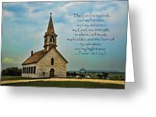 My God My Strength My Salvation Greeting Card