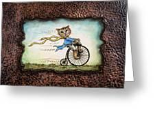 Living Flamboyantly Leather Border Greeting Card