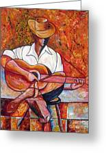 My Guitar Greeting Card by Jose Manuel Abraham
