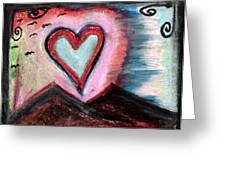 My Heart As The Sun Greeting Card by Levi Glassrock