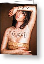 My Invisible Tattoos - Self Portrait Greeting Card by Jaeda DeWalt