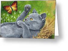 My Kitty Greeting Card