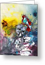 My Knight In Shining Armour Greeting Card