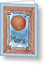 My Mars Greeting Card