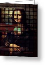 My Mona Lisa  Weave Series Greeting Card by Teodoro De La Santa