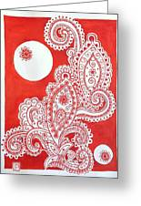 My Name Is Red Greeting Card