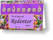 My Redeemer Lives Spanish Greeting Card