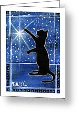 My Shinning Star - Christmas Cat Greeting Card