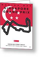 My Singapore Grand Prix Minimal Poster Greeting Card