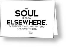 My Soul From Elsewhere Rumi Digital Art By Razvan Drc