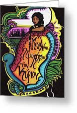 My Soul Magnifies The Lord Greeting Card