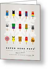 My Superhero Ice Pop - Univers Greeting Card
