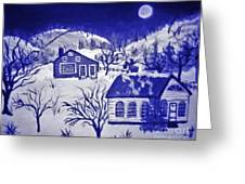 My Take On Grandma Moses Art Greeting Card