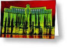 My Vegas Bellagio 5 Greeting Card