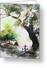Myanmar Custom_03 Greeting Card