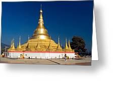 Myanmar Temple Greeting Card