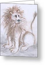 Mya's Lion Greeting Card