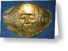 Mycenaean Gold Mask Greeting Card