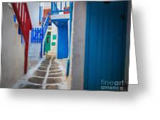 Mykonos Alley Greeting Card
