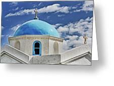 Mykonos Blue Church Dome Greeting Card
