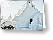 Mykonos Church In White Greeting Card