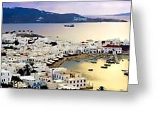 Mykonos Greece Greeting Card