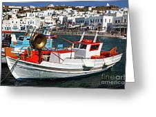 Mykonos Greece Fishing Boats Greeting Card