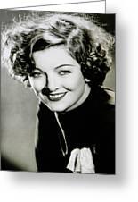 Myrna Loy Greeting Card