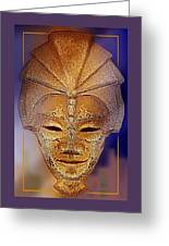 Mysterious Ancient  Asian Mask Greeting Card