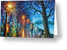 Mystery Of The Night Greeting Card