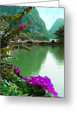 Mystic Beauty Greeting Card