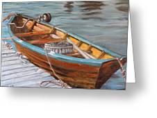 Mystic Fishing Boat Greeting Card