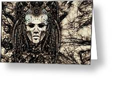 Mystic Future And Past - Ion Prophecies - Monotone  Greeting Card