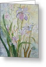Mystic Iris Greeting Card