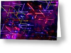 Mystic Lights 8 Greeting Card