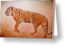 Mystic Tiger Greeting Card